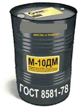 Купить Масло дизельное моторное М-10ДМ ГОСТ 8581-78, цена
