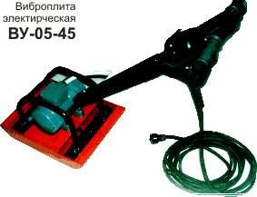 Купити Віброущільнювач ВУ-05-45 (42В)