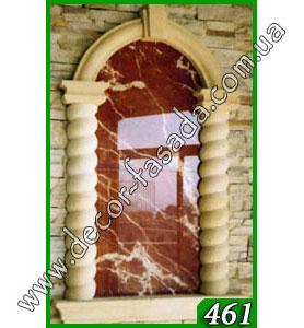 Малые архитектурные формы из природного камня: балясины, капители, карнизы, колонны, обрамления окон, плитка, вазы