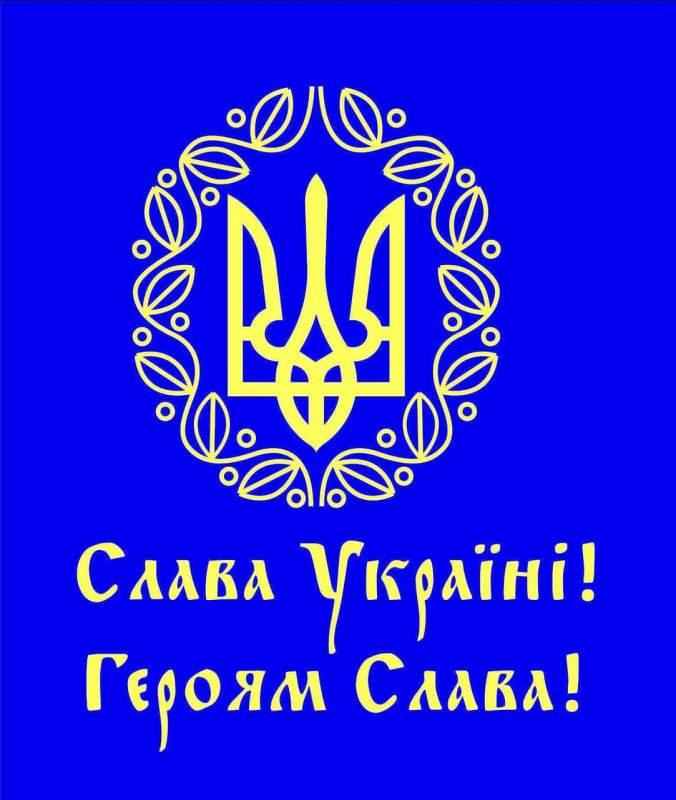 "Результат пошуку зображень за запитом ""Слава Україні фото"""