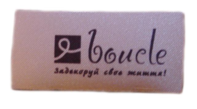 Ярлыки (этикетки) из ткани для одежды, бирки для матрасов, ярлыки для мягких игрушек, этикетки для сумок, ярлыки  из ткани для каталогов