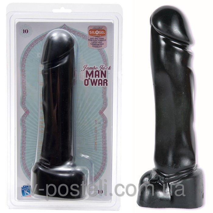 Male Sex Toys For Men