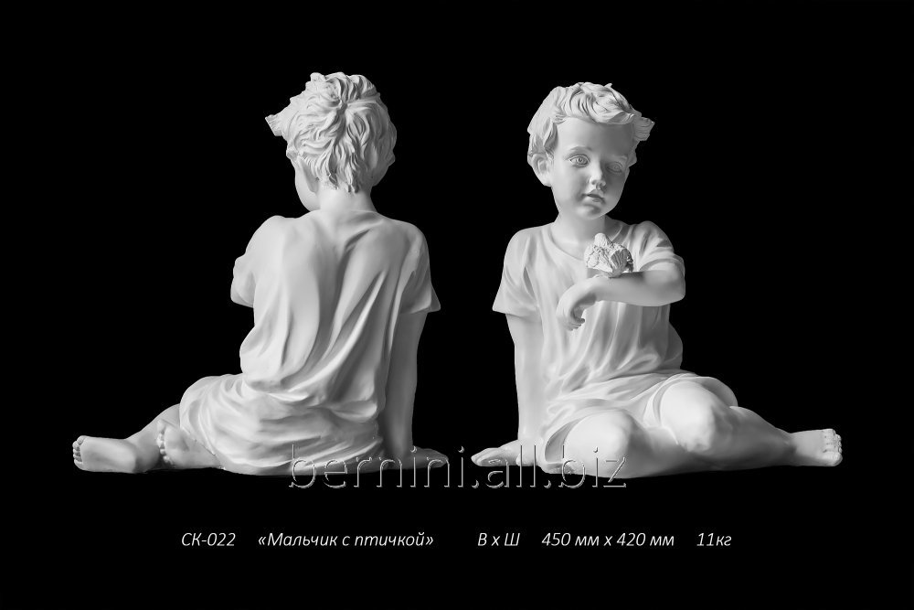"""Buy Sculpture """"The boy with a birdie"""