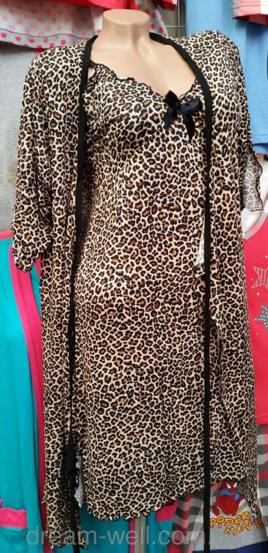 Female set leopard dressing gown and nightgown Code: 201500 buy in ...