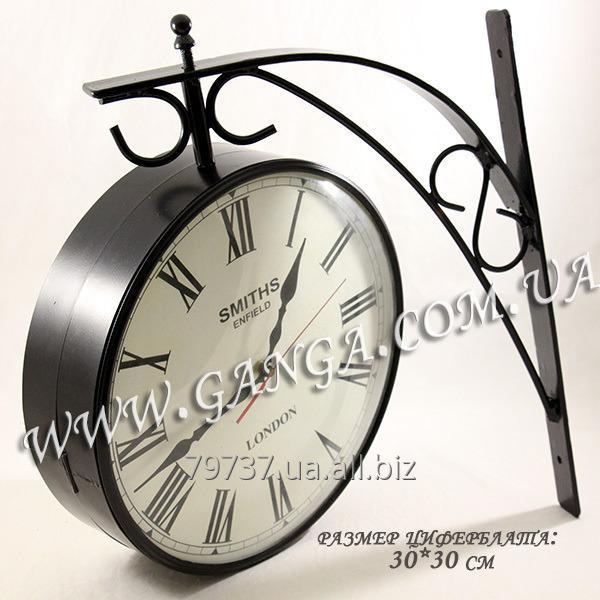 Купить часы настенные 8ba167ab9f183