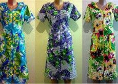 Купить Трикотажный женский халат Марьям 2 60