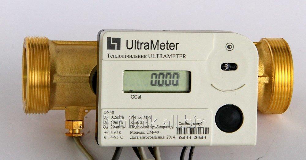 Купить Счетчик тепла ультразвуковой Ultrameter