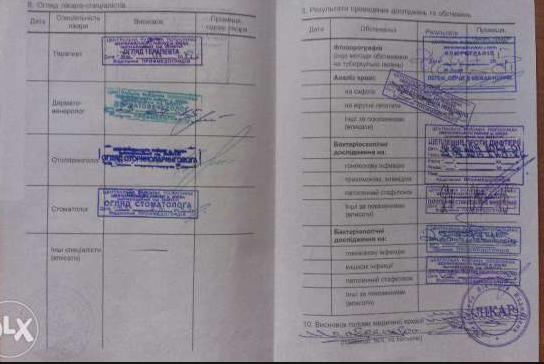 Купить медицинскую книжку сэс смена регистрации иностранного гражданина