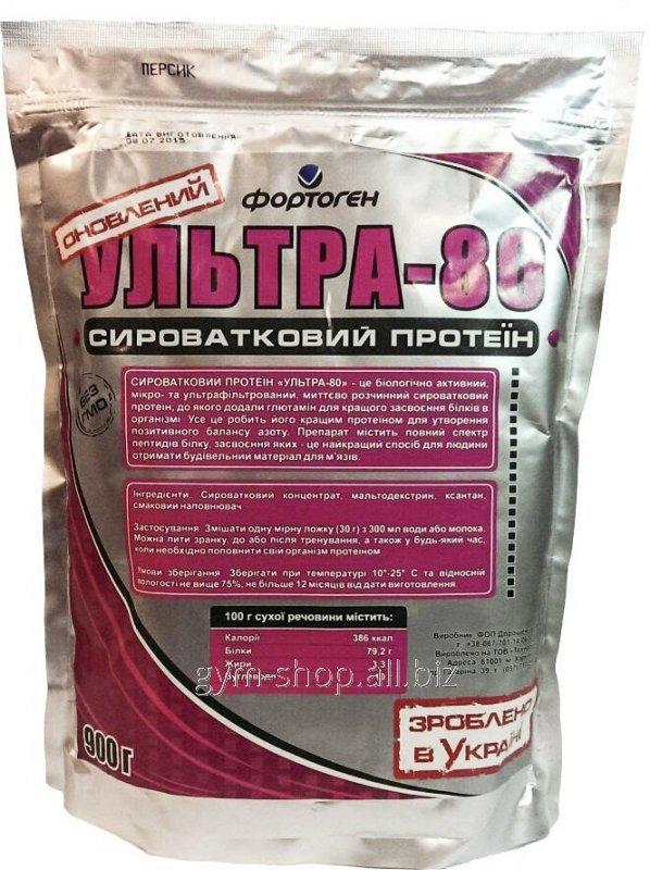 Buy ULTRA-80 of serumal 900 grams
