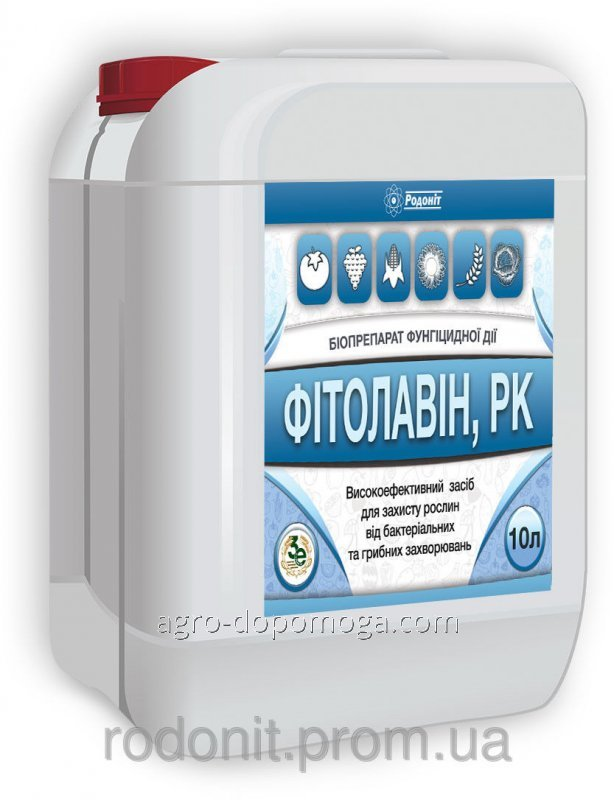 Биофунгицид Фиталовин РК (5,10л) / біофунгіцид Фіталовін,РК (5,10л)