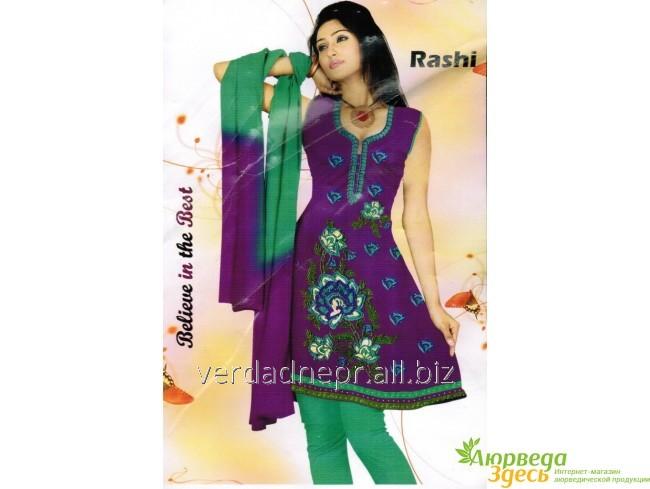 Пенджаби купон Rashi