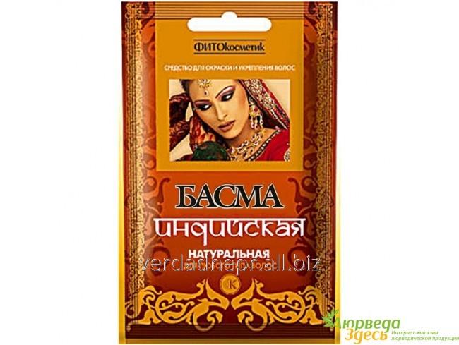 Басма индийская натуральная, 125г