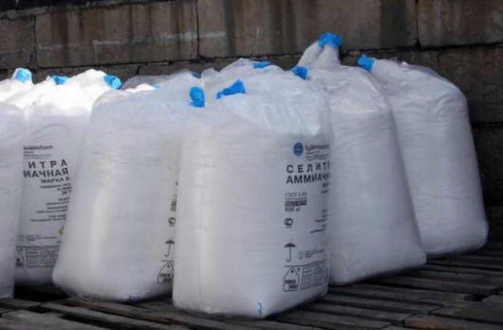 Минеральные удобрения в ассортименте. Купить минеральные удобрения в Одесской области