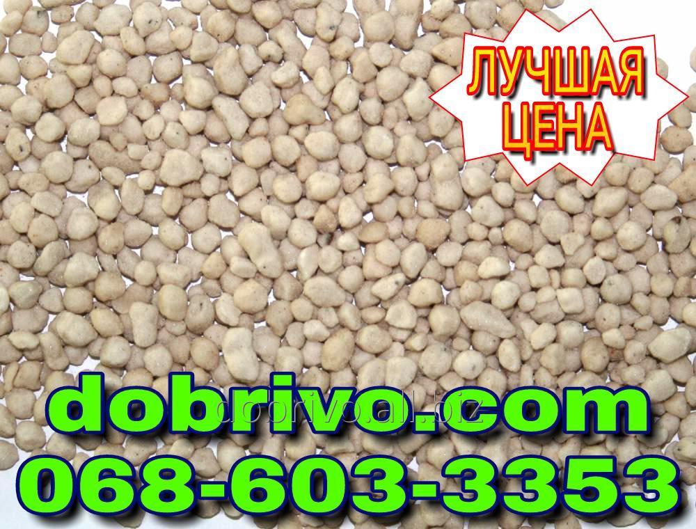 Купить Сульфат Аммония гранулированный (удобрение) мешок 50кг NS 21-24 пр-во Беларусь.