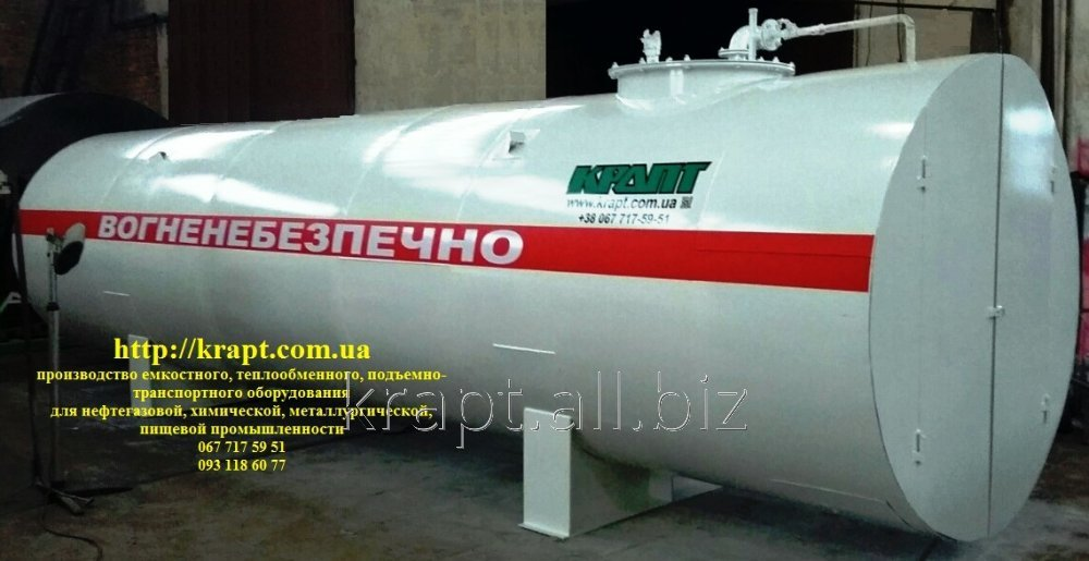 Buy The tank for storage of fuel of 25 cbm