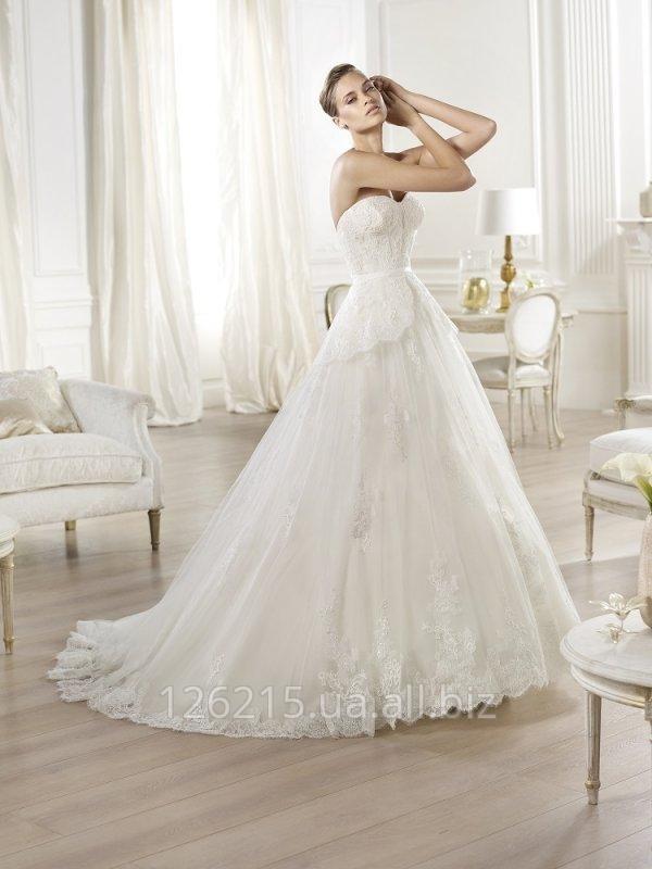 Свадебные Платья В Желтых Водах