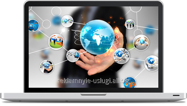 Buy Advertizing of business on the Internet, Ukraine