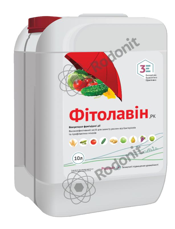 Купить  Фитолавин - биофунгицид против бактериозов