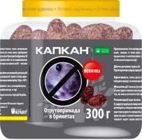Капкан парафинованные брикеты - родентицид, ukravit 300 гр