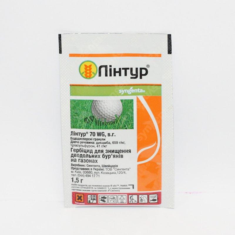 Линтур 70 wg в.г. - гербицид избирательного действия, syngenta 1,5 гр