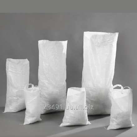 Мешки полипропиленовые 55*40см белые на 10 кг