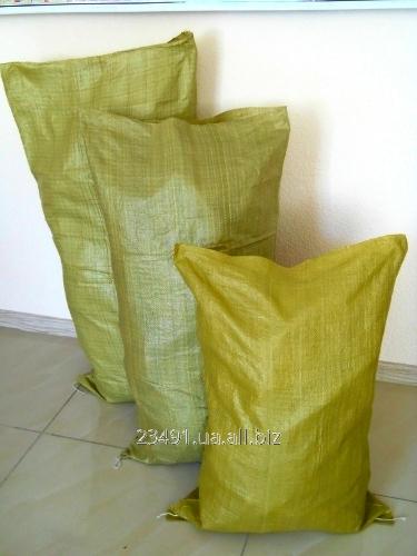 Мешки полипропиленовые для строительного мусора 500/900
