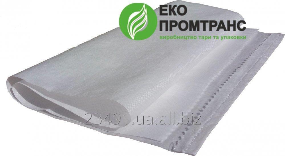 Buy The bag is polypropylene, 53gr., size 55*105sm, gruzopodjmnost of 50 kg