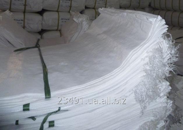 Мешки полипропиленовые под сахар