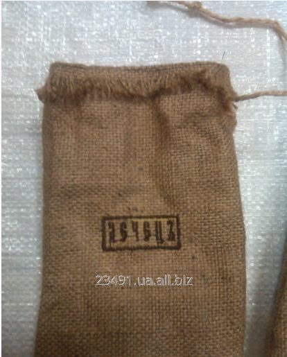 Buy The bag is jute decorative