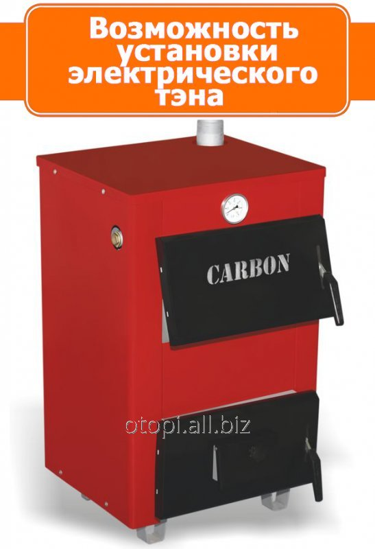Твердотопливный котел водяной Carbon КСТО-14 New