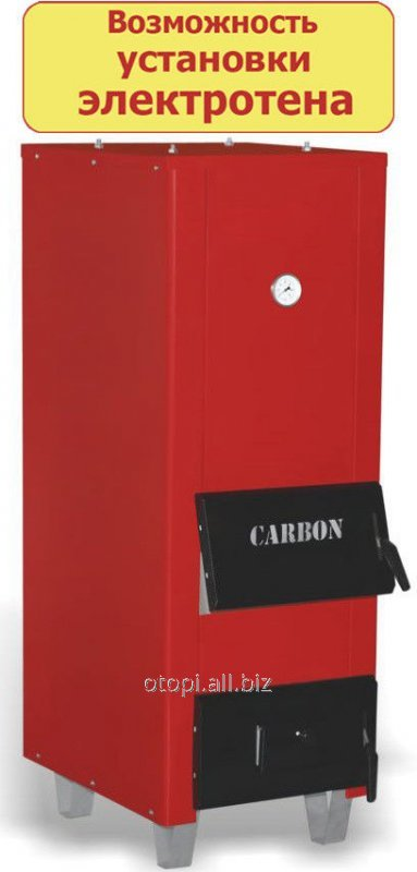 Твердотопливный водяной котел Carbon КСТО-30М модернизир