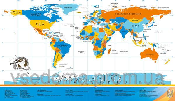 Купить Scratch map настенная карта мира на русском языке с гербом Украины