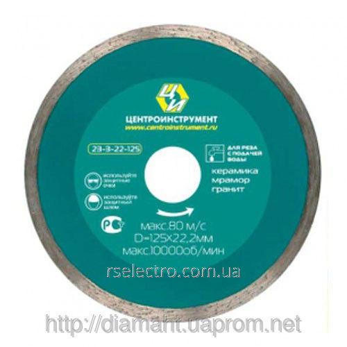 Алмазный диск 180x5x25,4 ЦЕНТРОИНСТУМЕНТ плитка 200x5x25,4