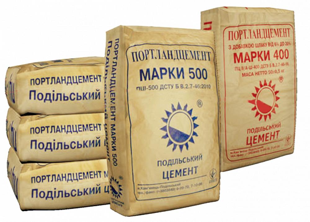 Цемент М500 Цена Киев
