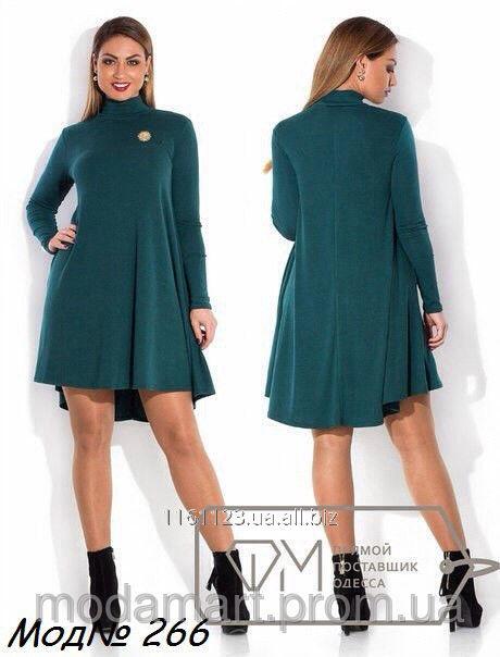 68b5a719b4da1c1 Женское платье свободного кроя из трикотажа джерси различных цветов Размеры  от 42 до 56 NM 266
