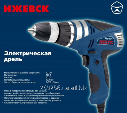Buy Network the SPARK of 1070 W of the pro with mt the screw gun. boss