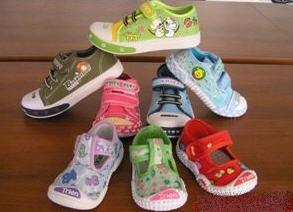 5948d06d4 Дитяче взуття. Інтернет-Магазин взуття пропонує якісне взуття від кращих  українських і європейських виробників
