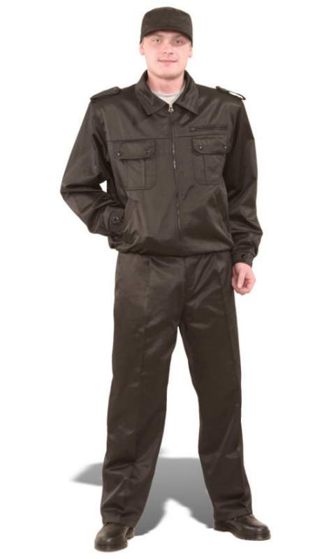Buy Clothes for the security service (SS)