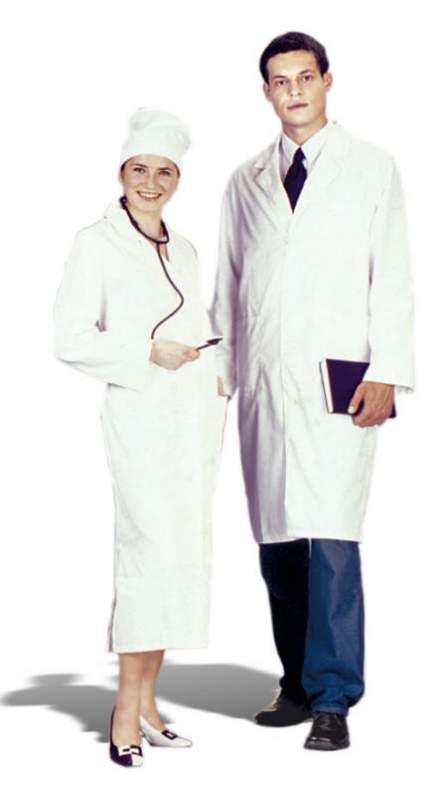 Одяг для лікарів купити в Київ f1023fa8a5042