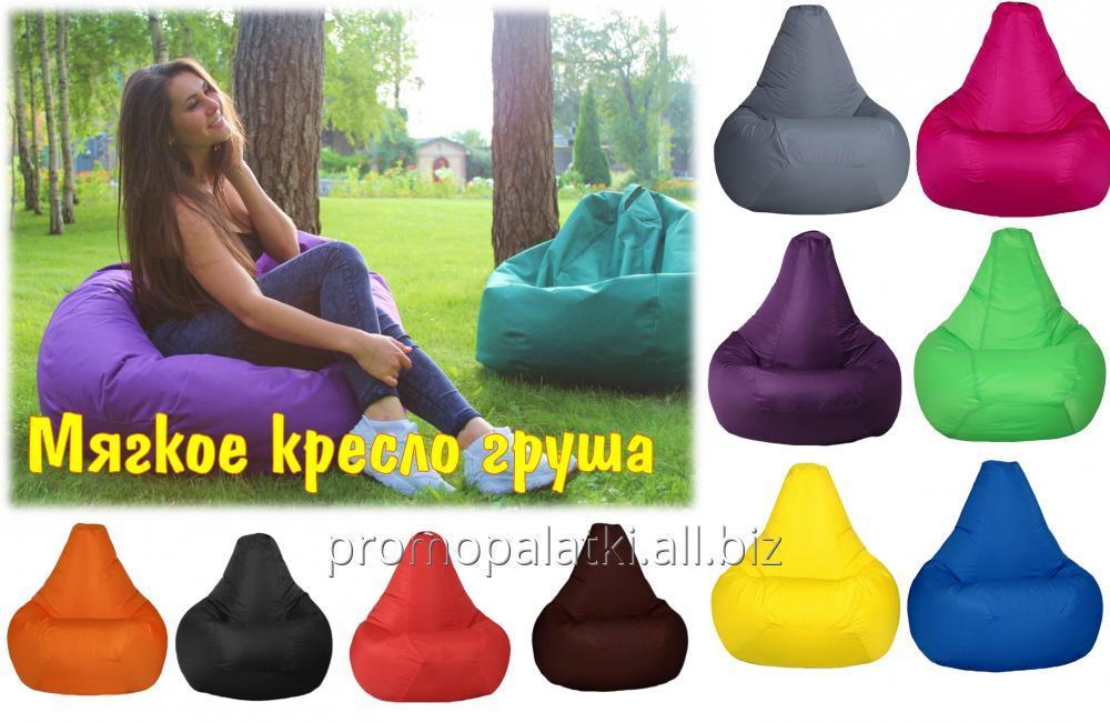 Chair bag pear