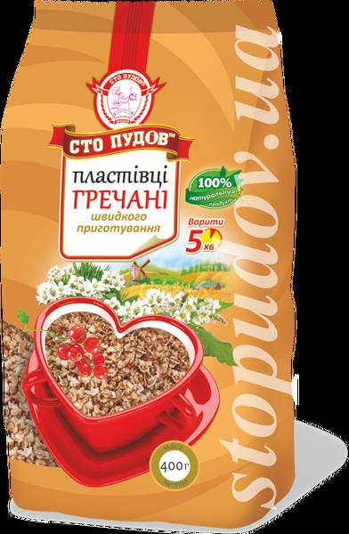 Buy Buckwheat flakes, 400 g