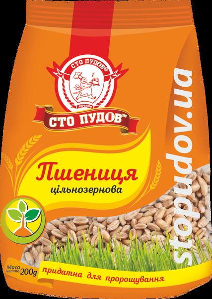 Buy Wheat of wholegrain, 200 g