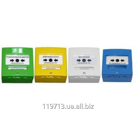 Купить Кнопка управления для безадресных систем со шлейфом сигнализации 12В или 24В КА04В и КА14В (-Ч-Ж)