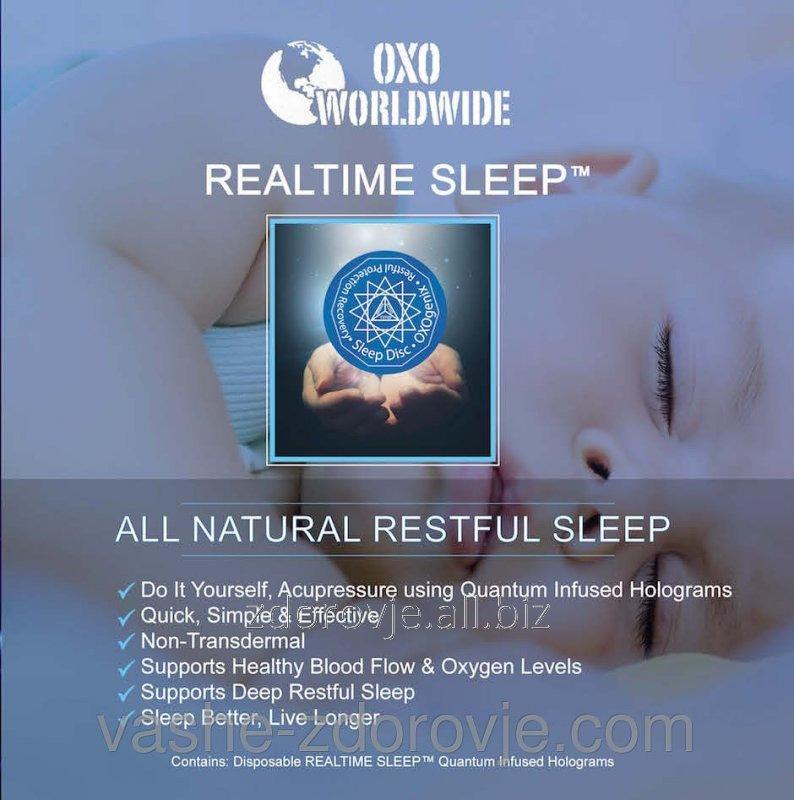 Quantum holograms - Healthy sleep.