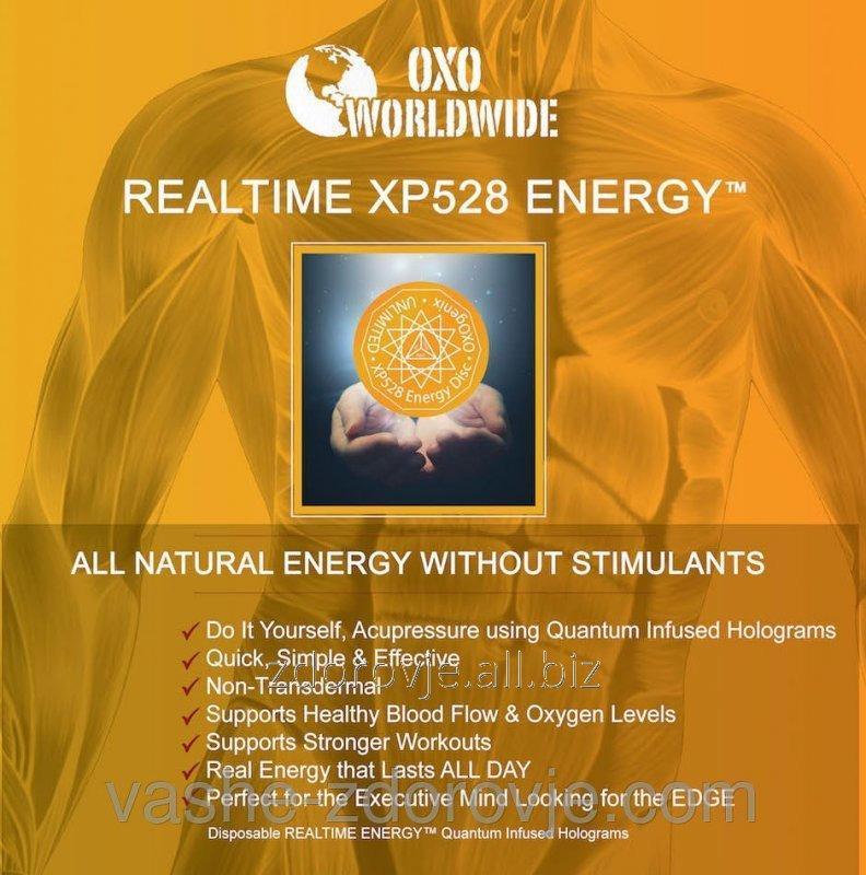 Квантовые голограммы - Природная Энергия без стимуляторов.