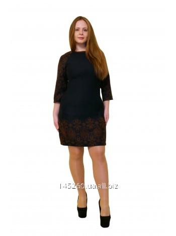 Платье женское MissJannel №593