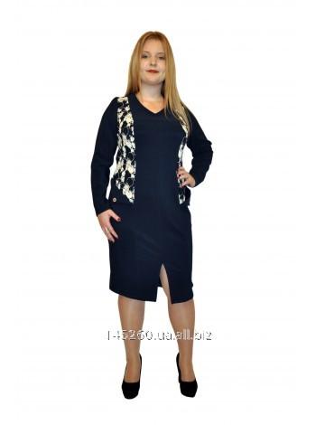 Платье женское MissJannel №516