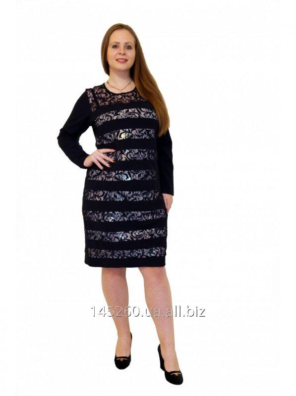 Платье женское MissJannel №573