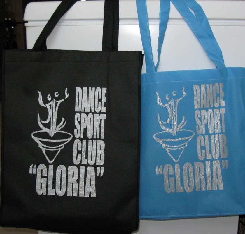 4659e637ae4f Тканевые сумки с логотипом купить в Киеве