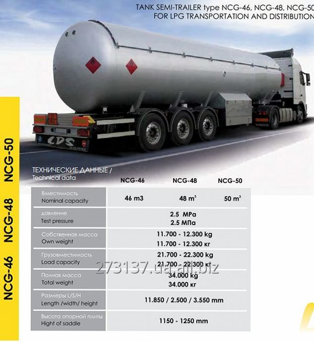 Buy The gas NCG-50 semi-trailer for transportation and distribution of the liquefied gases